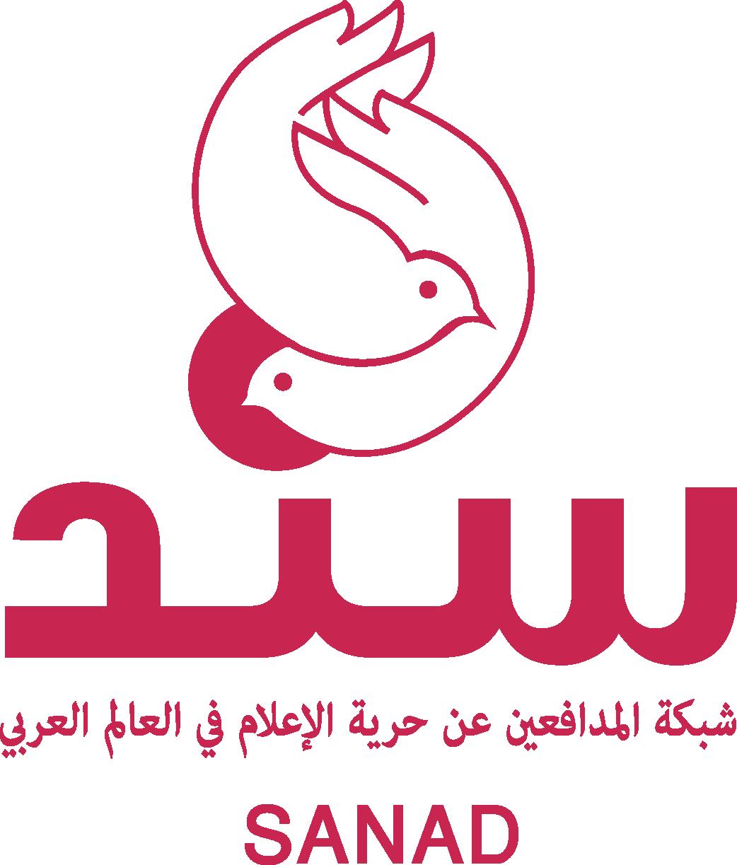 مركز حماية وحرية الصحفيين تقرير شبكة سند لشهر حزيران 2014