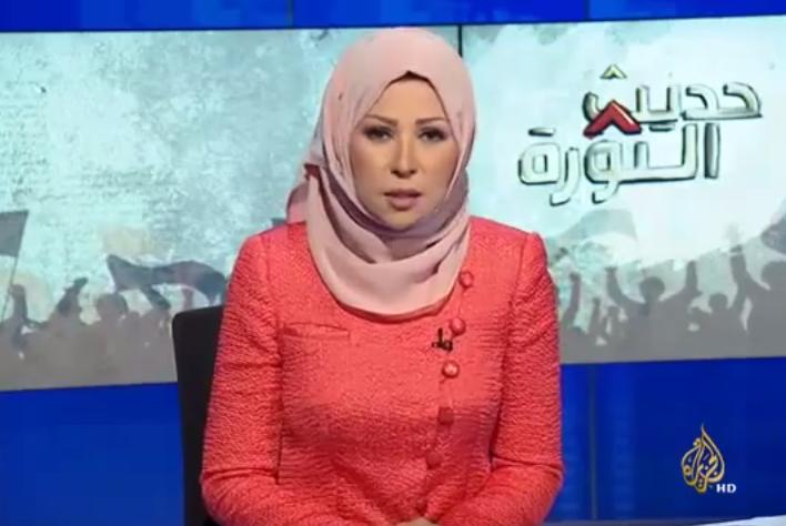 مركز حماية وحرية الصحفيين خديجة بن قنة مطلوبة لشعبة المخابرات العسكرية السورية