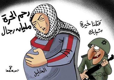 كاريكاتير-اميه-جحا