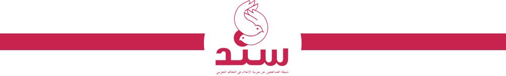 sanad-banner