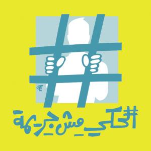 Logo - HakiMushGareemeh